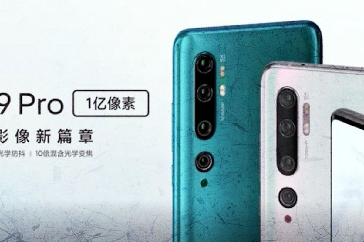 Xiaomi Mi CC9 Pro / Mi Note 10: lo smartphone con fotocamera da 108 MP per scatti zoom fino a 50X