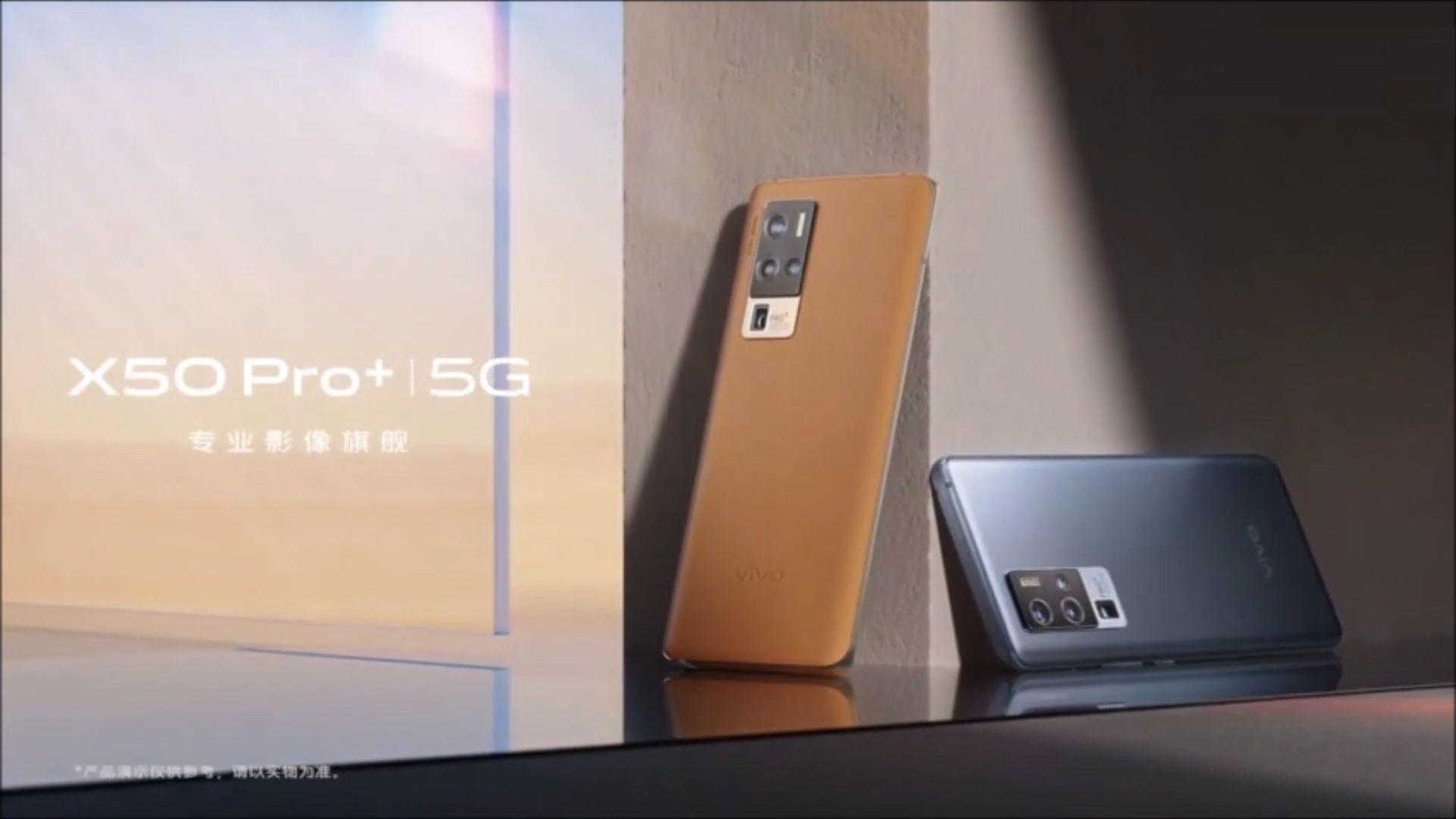 Vivo X50 Pro+ arriverà sul mercato e sarà il primo smartphone top di gamma ad integrare una Gimbal Camera