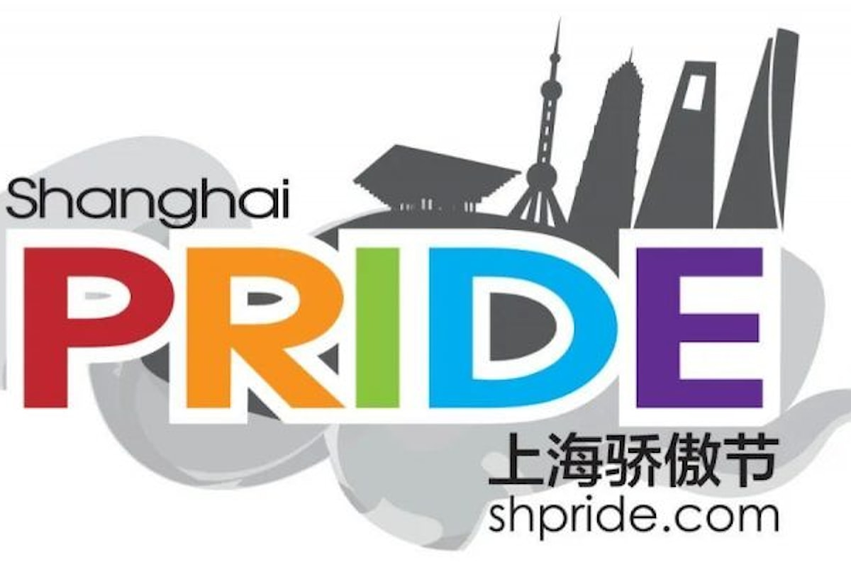 """Shanghai Pride, """"The End of the Rainbow"""""""
