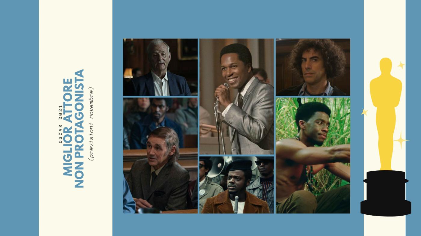 Oscar 2021: i 12 migliori attori non protagonisti da tenere d'occhio (previsioni novembre)