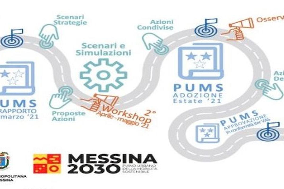 Messina - Approvato il primo rapporto preliminare del nuovo Piano Urbano della Mobilità Sostenibile