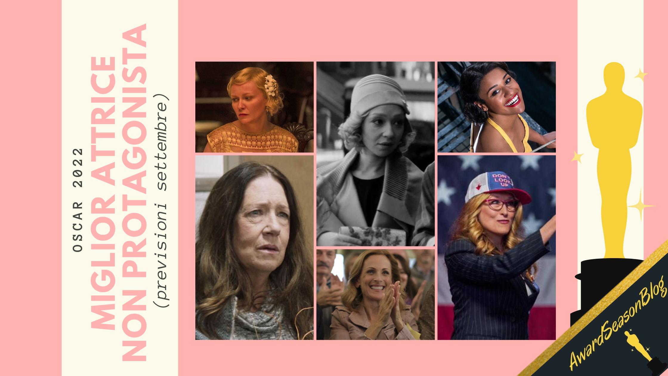 Oscar 2022: quali sono le migliori attrici non protagoniste da tenere d'occhio? (previsioni settembre)