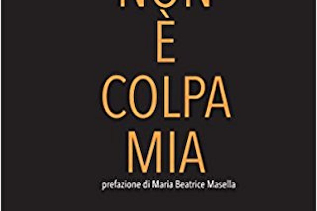 Non è colpa mia: scopriamo il primo romanzo di Fabio Cassanelli!