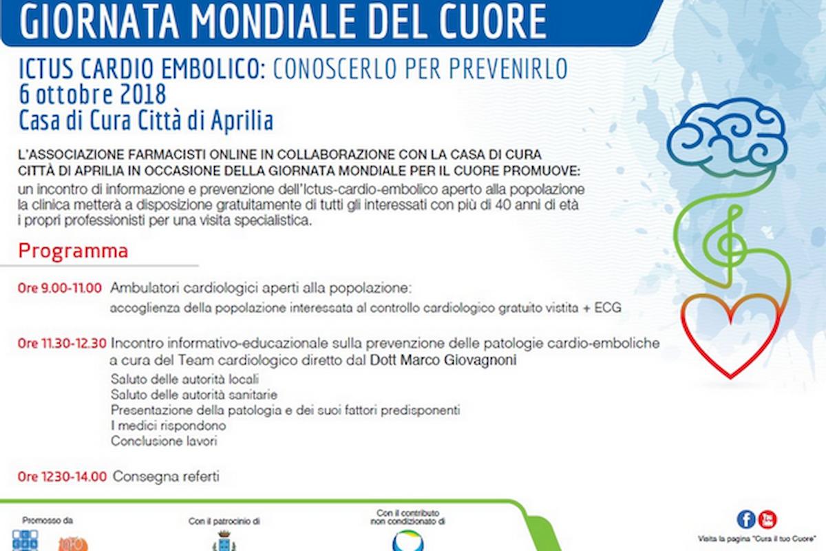 Associazione Farmacisti online: Aprilia, il 6 ottobre 2018 screening gratuiti