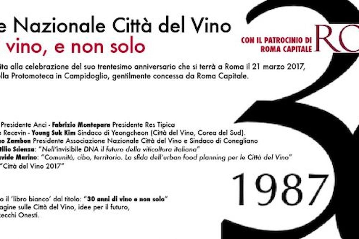 1987/2017: L'associazione Città del Vino compie trentanni