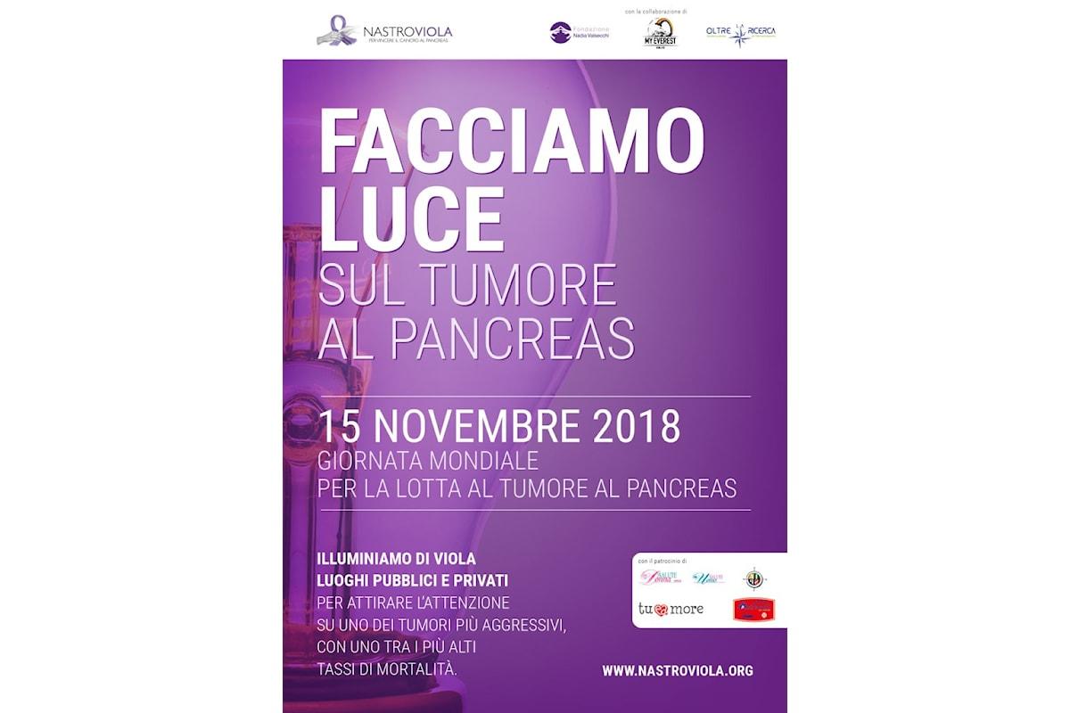 Tumore al pancreas: novembre è il mese dedicato alla lotta e sensibilizzazione su questo male